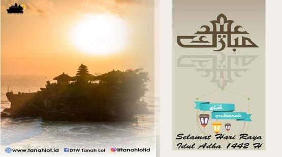 Happy Eid Al-Adha 1442 H